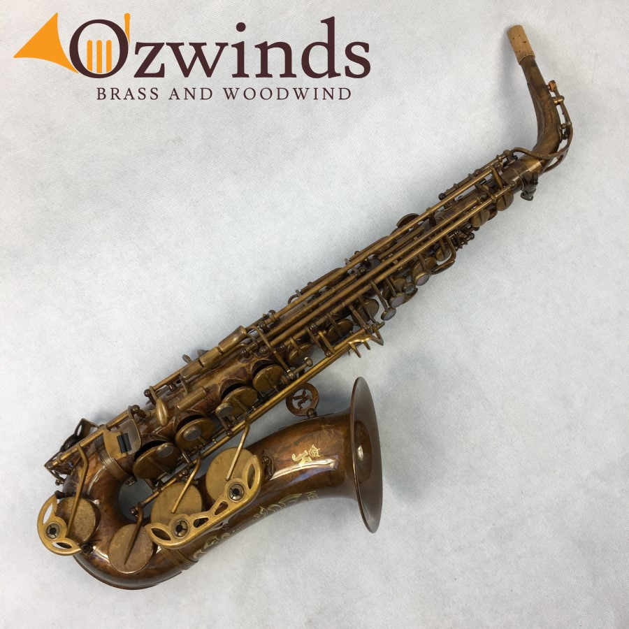 Keilwerth MKX Antique Finish Alto Sax (USED) #128429