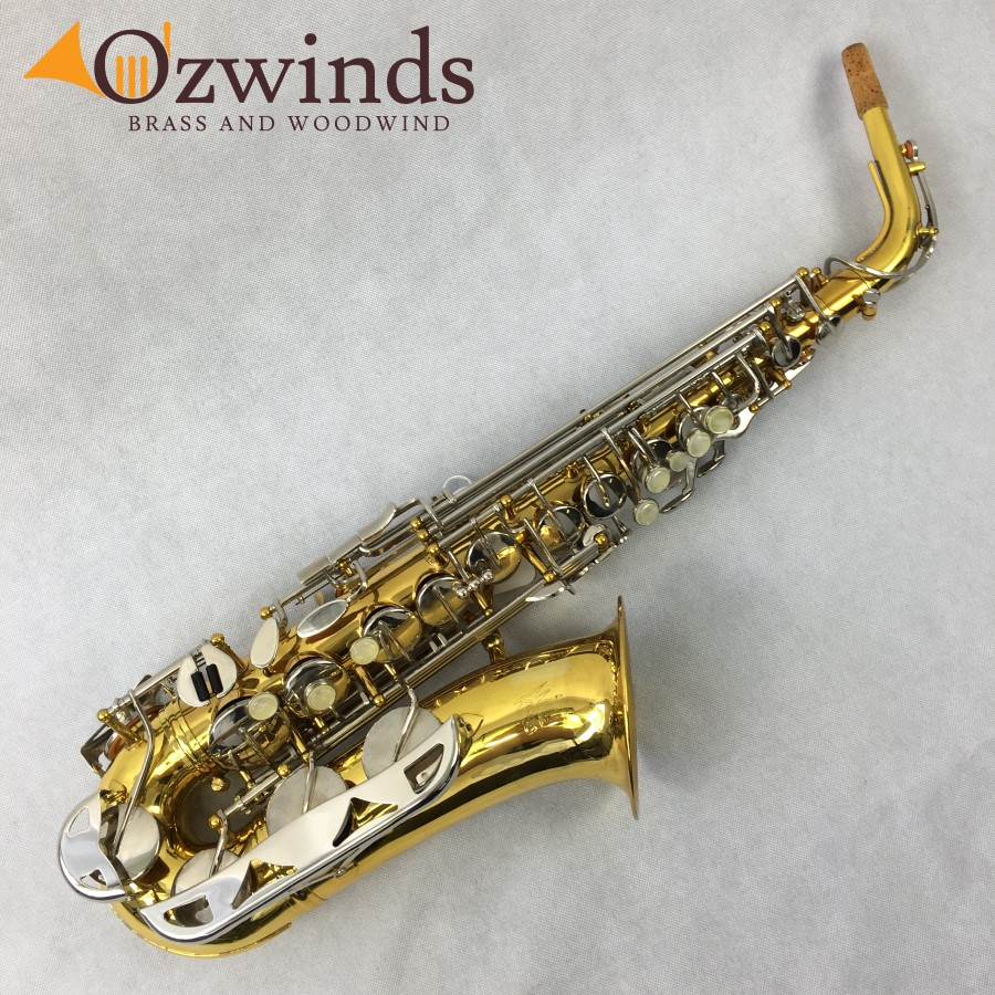 King US-Made Student Alto Sax (USED) #4240061