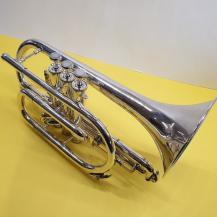 Besson Sovereign 927 Used Cornet #764457